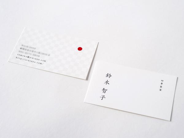 2014ghikisou_01.jpg
