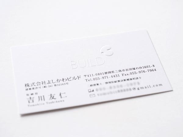 2014yoshikawa_02.jpg