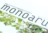 Free Paper  monoaru vol.1