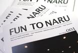 kichi to naru 情報誌001