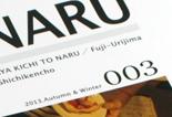 KICHI TO NARU 情報誌『FUN TO NARU 003』