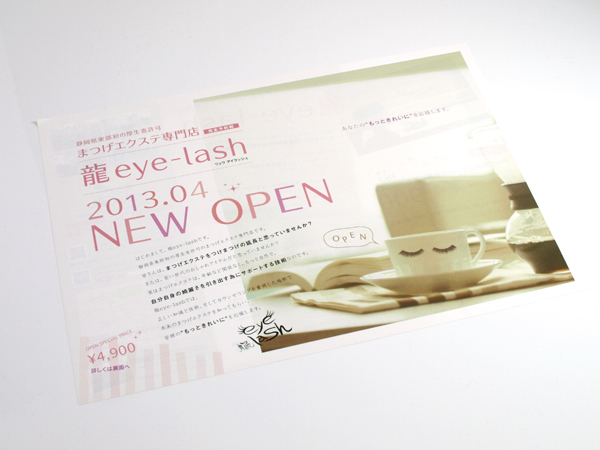eyelash_02.jpg
