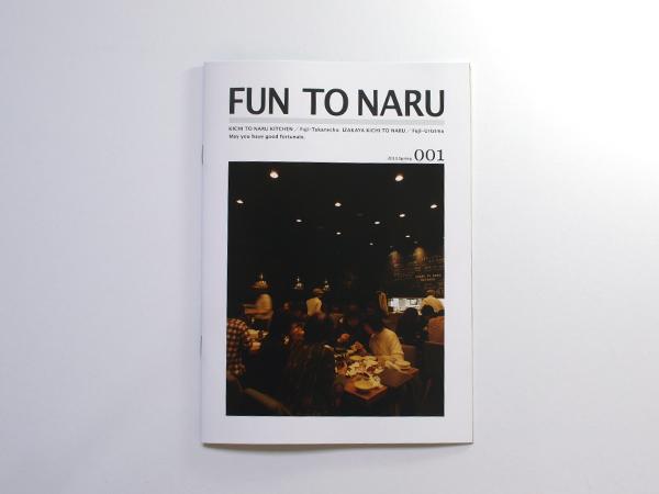 fun0102.jpg