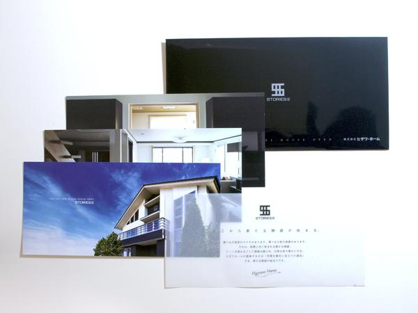 hizawa001.jpg