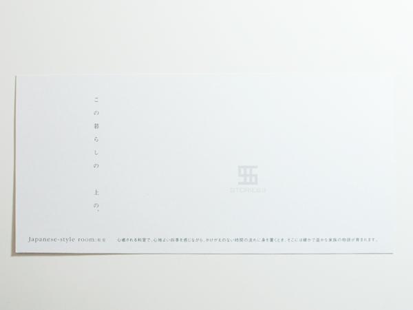 hizawa004.jpg
