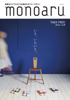 mono005_01.jpg