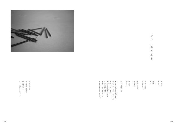 mono005_03.jpg