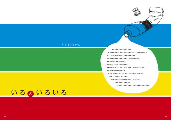 mono005_04.jpg