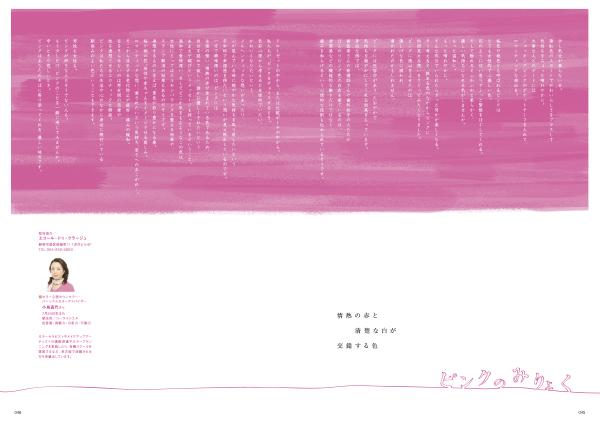 mono005_11.jpg