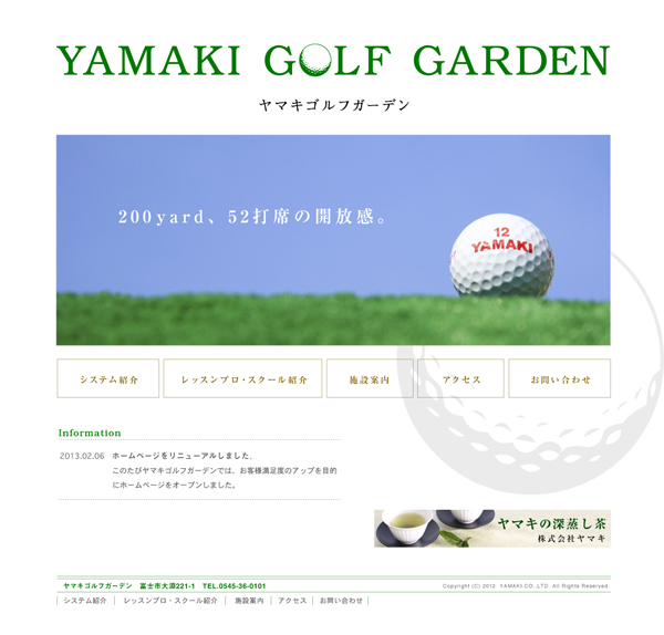 yamaki_golf_001.jpg
