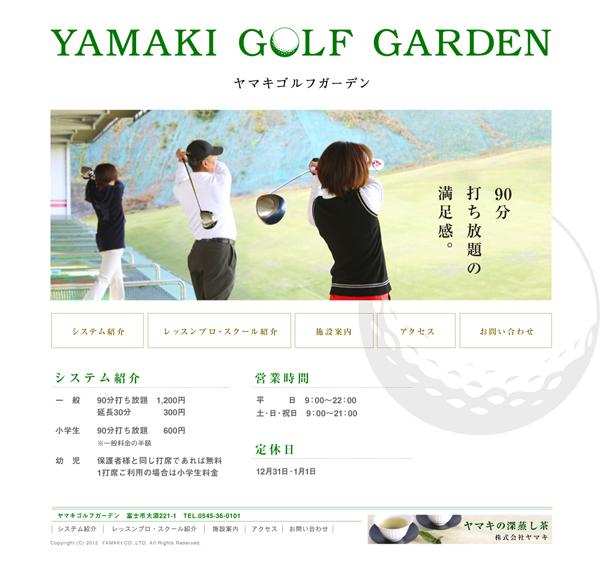 yamaki_golf_002.jpg
