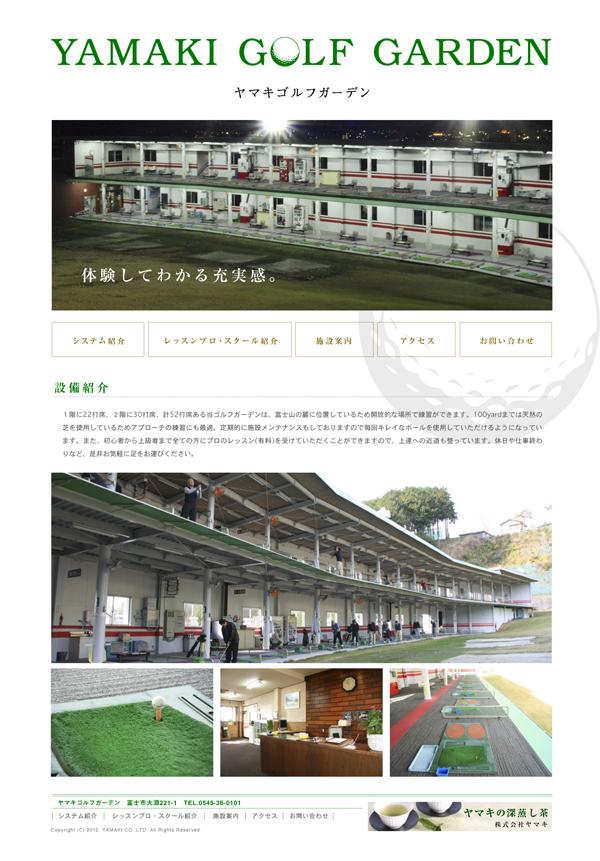 yamaki_golf_004.jpg